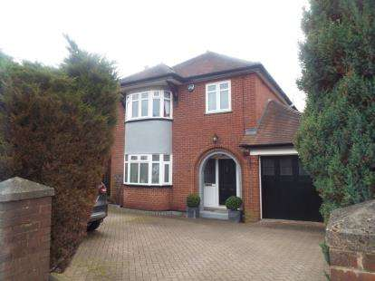 3 Bedrooms Detached House for sale in Dartmouth Avenue, Cannock, Staffordshire
