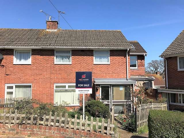 3 Bedrooms Semi Detached House for sale in Merlin Crescent, Exeter