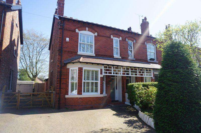 3 Bedrooms Semi Detached House for sale in Swann Lane, Cheadle Hulme