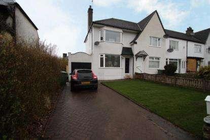 2 Bedrooms End Of Terrace House for sale in Garscadden Road, Old Drumchapel, Glasgow
