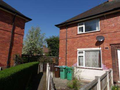 2 Bedrooms End Of Terrace House for sale in Coleby Avenue, Lenton, Nottingham, Nottinghamshire