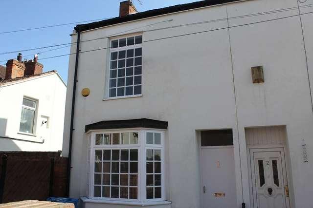 2 Bedrooms Terraced House for sale in 1 Cadogan Avenue, Cadogan Street, Hull HU3 3HR.