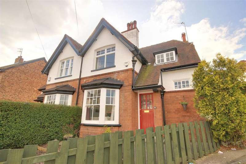 3 Bedrooms Semi Detached House for sale in The Weir, Hessle
