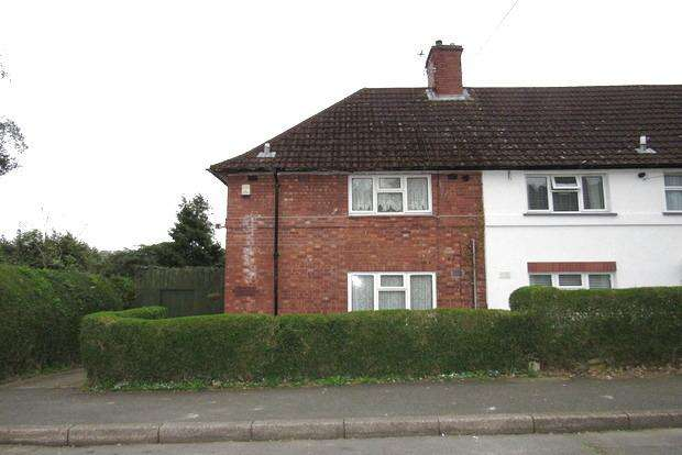 3 Bedrooms End Of Terrace House for sale in Elford Rise, Sneinton, Nottingham, NG3