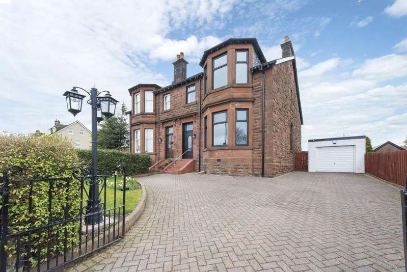 4 Bedrooms Semi Detached House for sale in 14 Kenmure Avenue, Bishopbriggs, Glasgow, G64 2RG