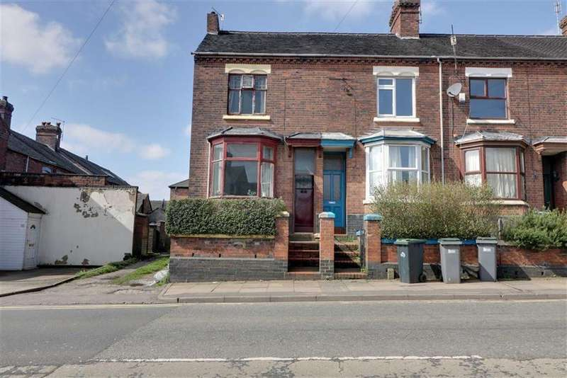 2 Bedrooms End Of Terrace House for sale in Victoria Street, Stoke-on-Trent