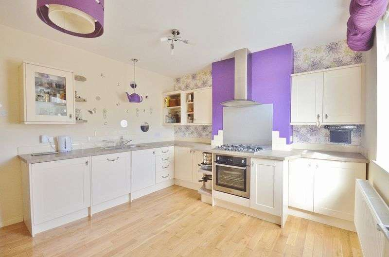 2 Bedrooms Property for sale in Seaton Road Broughton Moor, Maryport