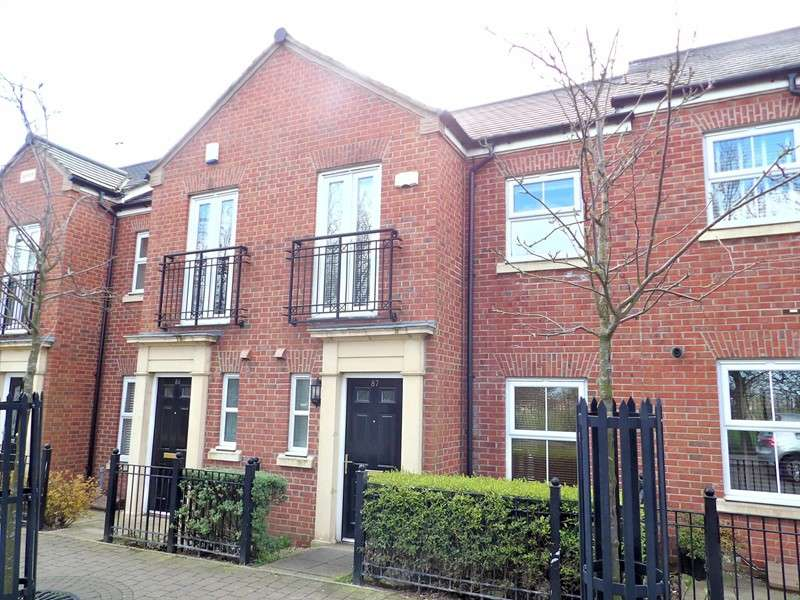 2 Bedrooms Property for sale in Hutton Row, Westoe Crown Village, South Shields, Tyne and Wear, NE33 3PB