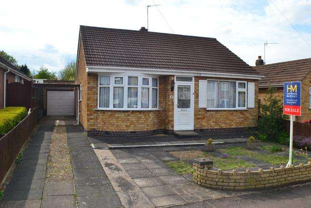 2 Bedrooms Detached Bungalow for sale in Brixham Drive, Wigston Fields, Leicester, LE18