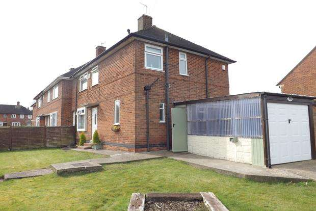 3 Bedrooms Semi Detached House for sale in Birchwood Road, Wollaton, Nottingham, NG8