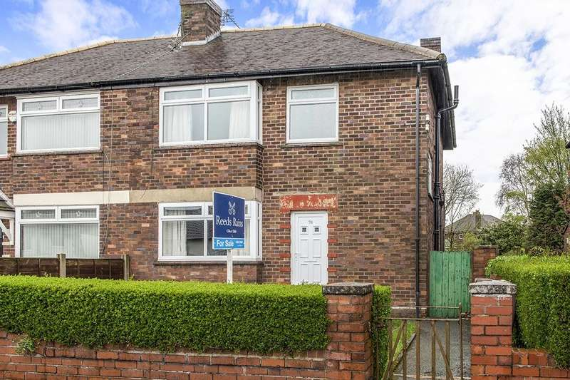 3 Bedrooms Semi Detached House for sale in Birch Grove, WIGAN, WN4
