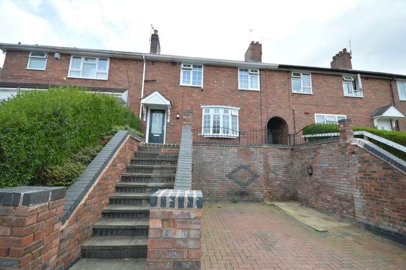 3 Bedrooms Property for sale in Summergate, Lower Gornal, Dudley, DY3