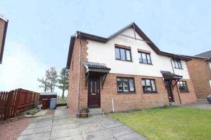 2 Bedrooms Semi Detached House for sale in Saddlers Gate, Strathaven, South Lanarkshire
