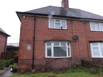 3 Bedrooms Semi Detached House for sale in Landcroft Crescent, Bestwood, Nottingham, Nottinghamshire