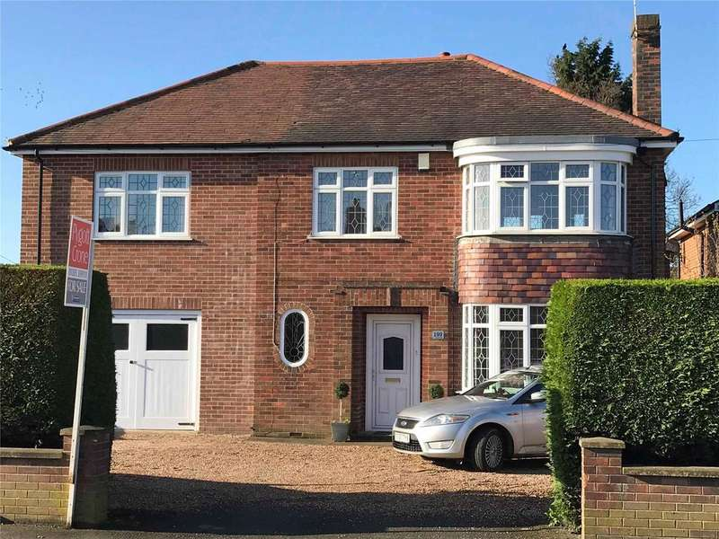 5 Bedrooms Detached House for sale in Freiston Road, Boston, PE21