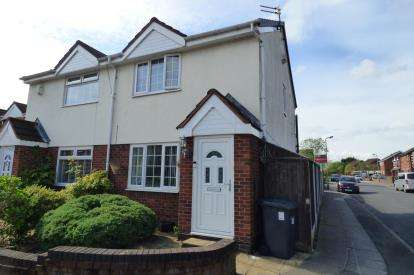 2 Bedrooms Semi Detached House for sale in York Close, Netherton, Liverpool, L30