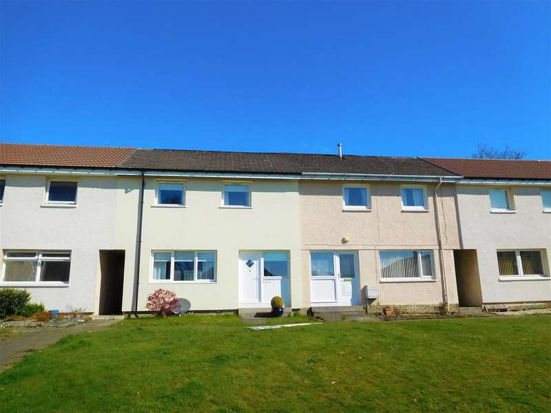 2 Bedrooms Terraced House for sale in 8 Hafton Court, Kirn, DUNOON, PA23 8LX