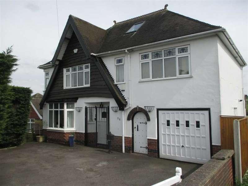 5 Bedrooms Detached House for sale in Baker Road, Giltbrook, Nottingham