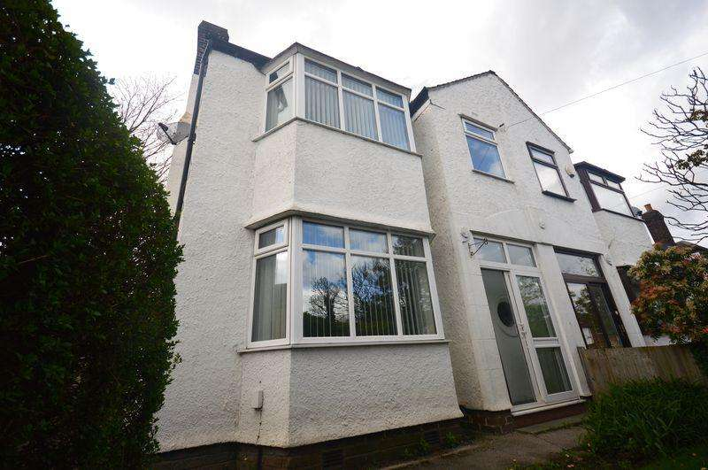 3 Bedrooms Semi Detached House for sale in Leathers Lane, Halewood