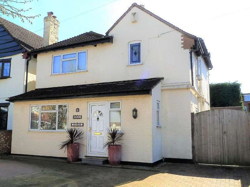 3 Bedrooms Detached House for sale in Cherry Orchard, West Drayton, UB7 7JR