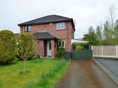 2 Bedrooms Semi Detached House for sale in Hardwick Close, Blackwell, Alfreton, Derbyshire
