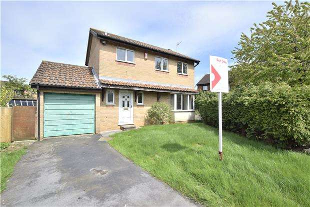 3 Bedrooms Detached House for sale in Frampton Court, Longwell Green, BS30 7DL
