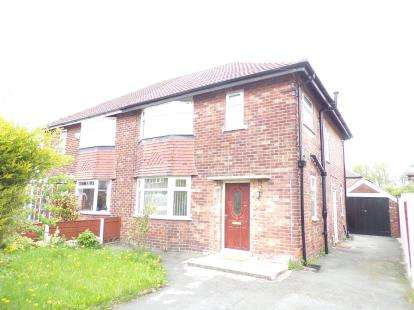 3 Bedrooms Semi Detached House for sale in Merston Drive, Manchester, East Didsbury, Greater Manchester