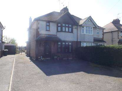 2 Bedrooms Semi Detached House for sale in Coventry Road, Bulkington, Bedworth