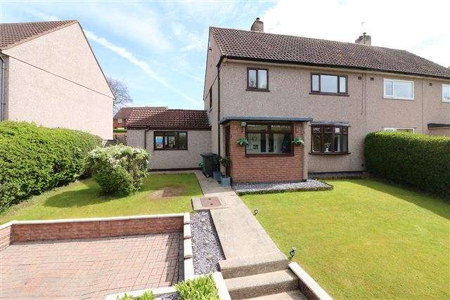 3 Bedrooms Semi Detached House for sale in Hespek Raise, Carlisle, Cumbria, CA1 2RN