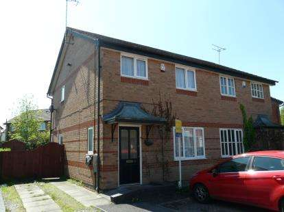 3 Bedrooms Semi Detached House for sale in Kintyre Drive, Sinfin, Derby, Derbyshire