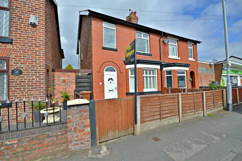 3 Bedrooms Semi Detached House for sale in Gillbent Road, Cheadle Hulme
