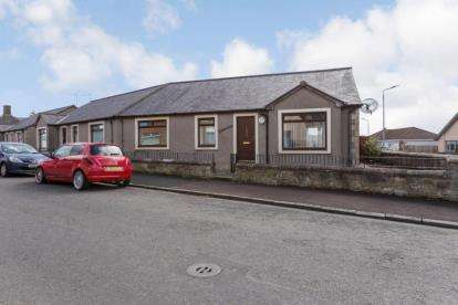 3 Bedrooms Bungalow for sale in Camnethan Street, Stonehouse, Larkhall, South Lanarkshire