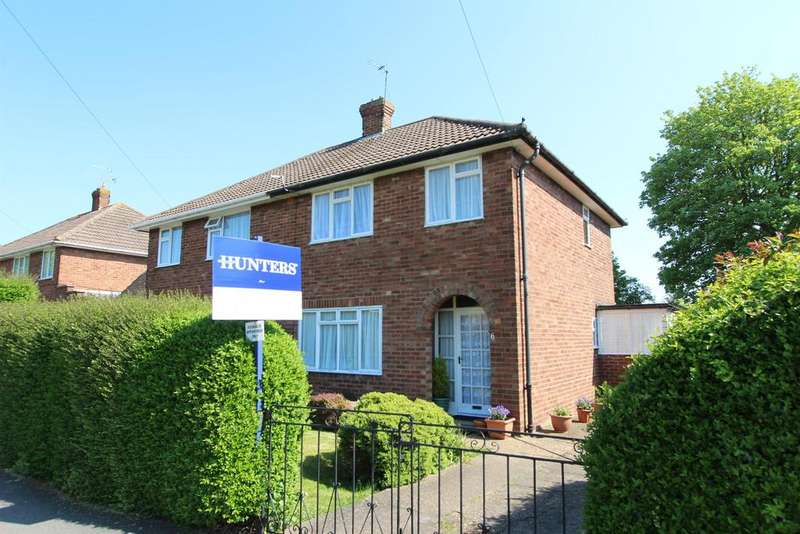 3 Bedrooms Semi Detached House for sale in Mill Lane, Louth