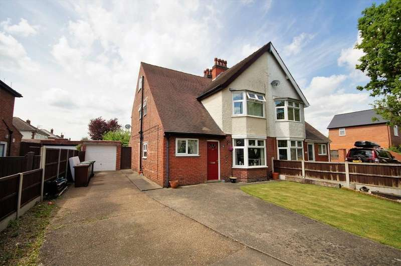 3 Bedrooms Semi Detached House for sale in Boultham Park Road, Lincoln