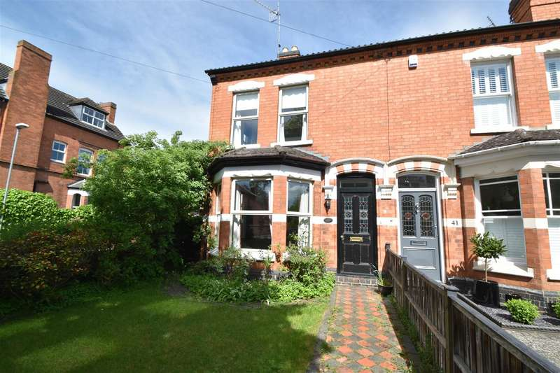 3 Bedrooms End Of Terrace House for sale in Shrubbery Avenue, Worcester