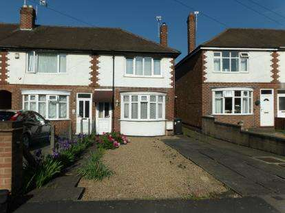 3 Bedrooms Semi Detached House for sale in Whitehouse Avenue, Loughborough, Leicestershire