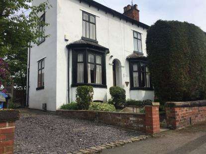 3 Bedrooms End Of Terrace House for sale in Hart Street, Altrincham, Greater Manchester, Manchester