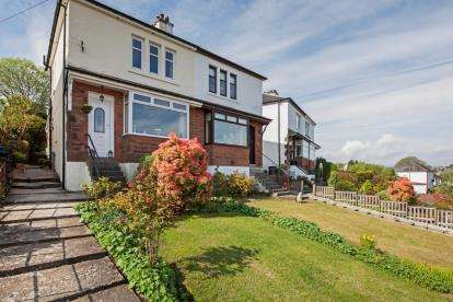 2 Bedrooms Semi Detached House for sale in Reservoir Road, Gourock