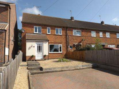 2 Bedrooms End Of Terrace House for sale in Hillcrest Avenue, Kibworth Beauchamp, Leicester, Leicestershire