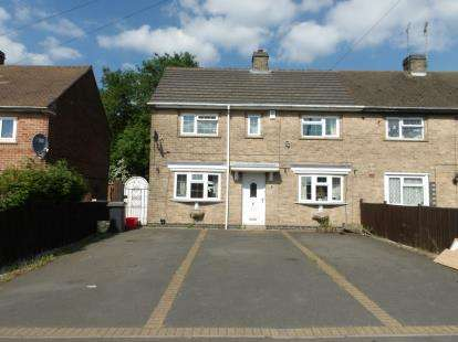 3 Bedrooms Semi Detached House for sale in Bradgate Drive, Coalville