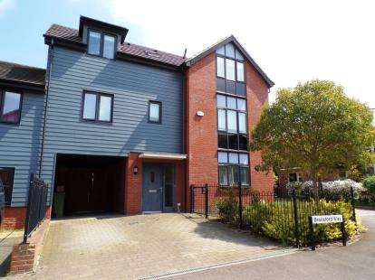 4 Bedrooms Semi Detached House for sale in Brailsford Way, Walton, Milton Keynes