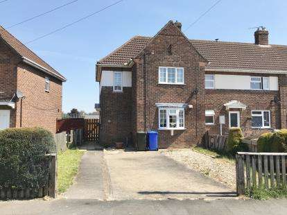 3 Bedrooms Semi Detached House for sale in Jubilee Avenue, Boston, Lincolnshire, England