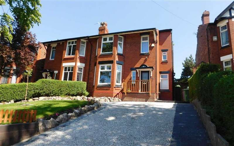 3 Bedrooms Semi Detached House for sale in St Lesmo Road, Edgeley, Stockport