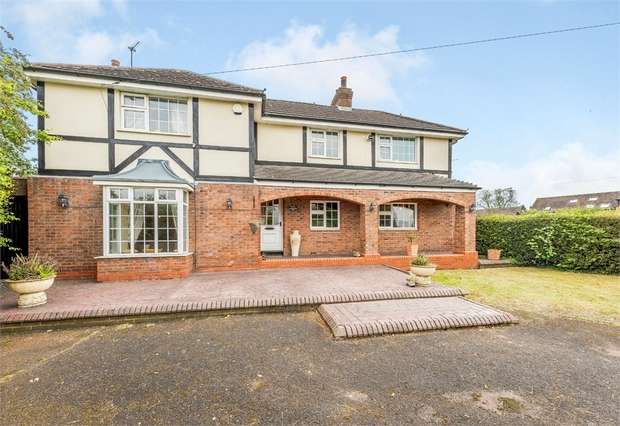 4 Bedrooms Detached House for sale in Old Stafford Road, Cross Green, Wolverhampton, Staffordshire