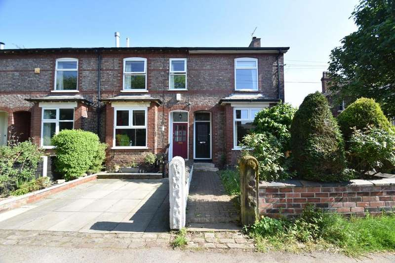2 Bedrooms End Of Terrace House for sale in Oldfield Grove, Sale