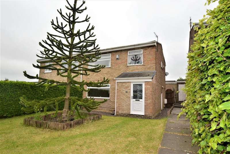 3 Bedrooms House for sale in High Croft, Spennymoor