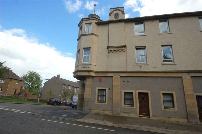 1 Bedroom Apartment Flat for sale in Hope Street, Inverkeithing
