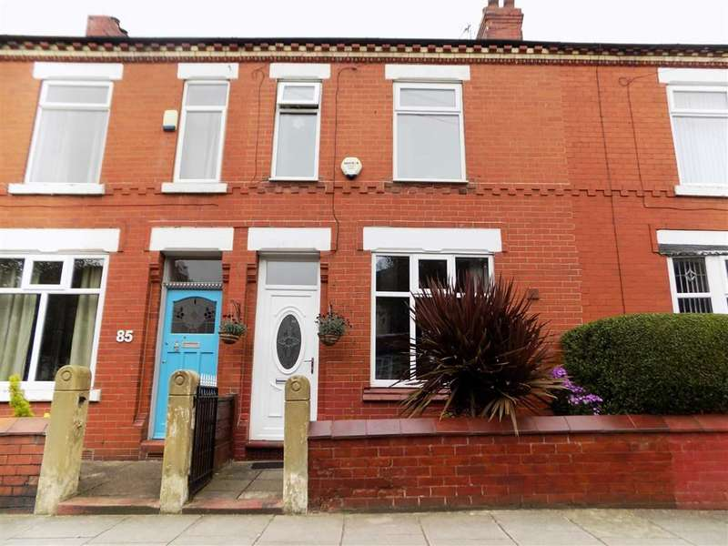 2 Bedrooms Terraced House for sale in Ash Road, Dane Bank, Denton Manchester