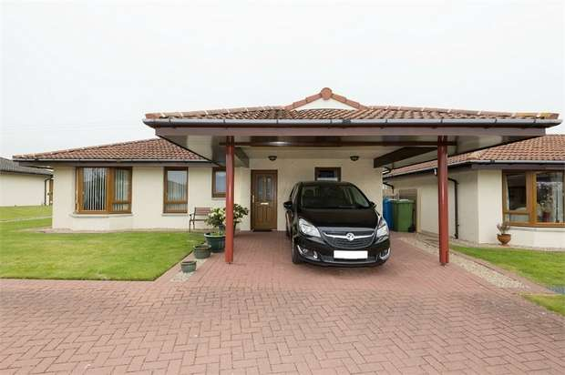 2 Bedrooms Detached Bungalow for sale in Highland Park, Invergordon, Highland