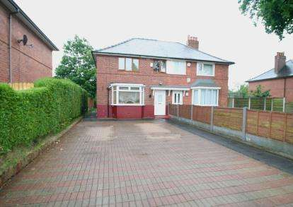 3 Bedrooms Semi Detached House for sale in Warsop Avenue, Manchester, Greater Manchester